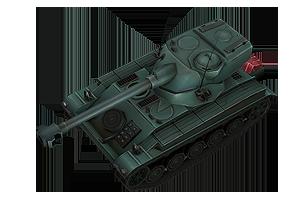 AMX-1375