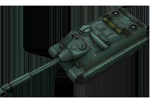 AMX.Foch 155