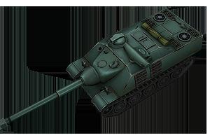 AMX.Foch